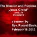 The Mission and Purpose of Jesus Christ
